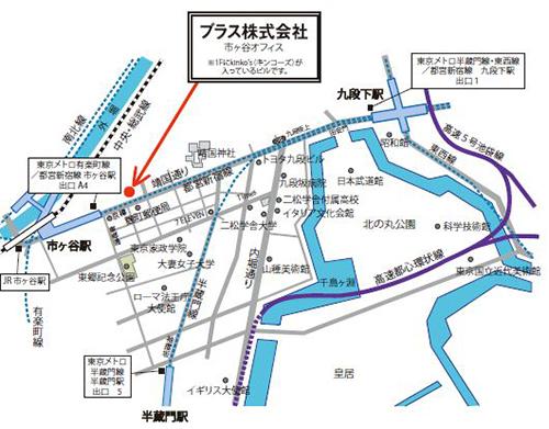 市ヶ谷オフィス マップ