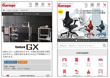 garage_web2.jpg