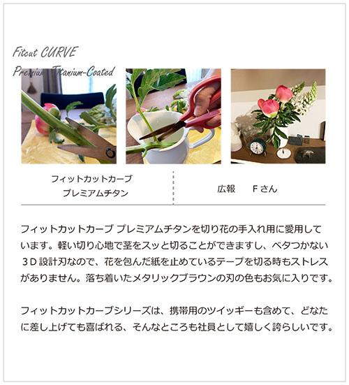 insta_plustokurasu_staff1.jpg