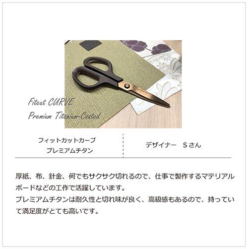 insta_plustokurasu_staff2.jpg