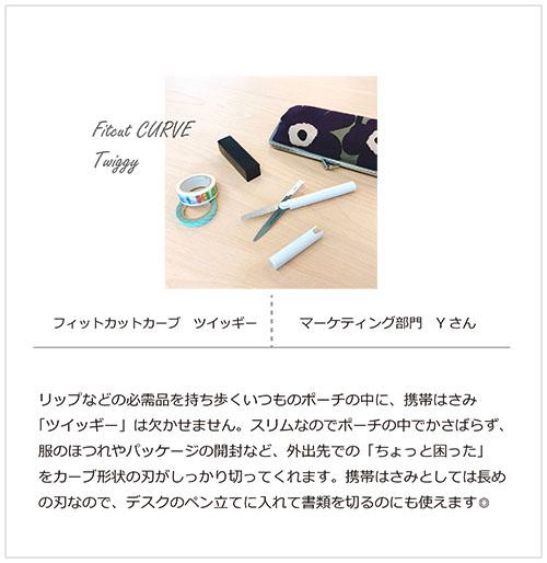 insta_plustokurasu_staff3.jpg