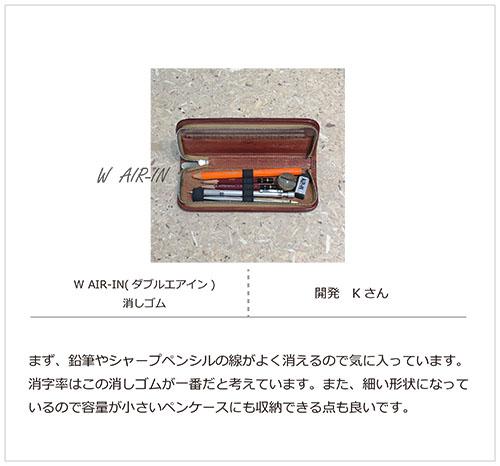 insta_plustokurasu_staff4.jpg