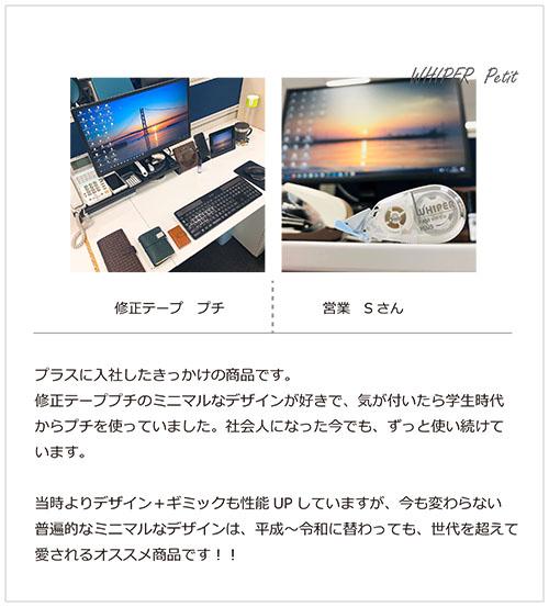 insta_plustokurasu_staff5.jpg