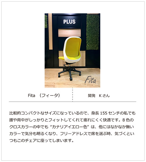insta_plustokurasu_staff6.jpg