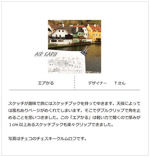 insta_plustokurasu_staff8.jpg