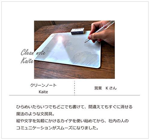 insta_plustokurasu_staff9.jpg