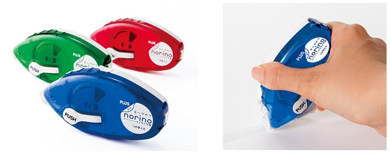 norino_pro1.jpg