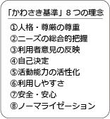 sk_kawasaki2.jpg