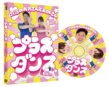 sumakai_1113-1.jpg
