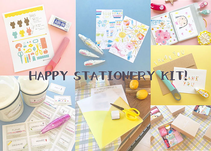 HAPPY STATIONERY KIT
