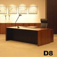 D8 シリーズ