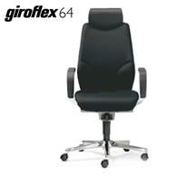 ジロフレックス64