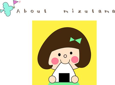 img_kawaweek_mizutamaprof.English.jpg