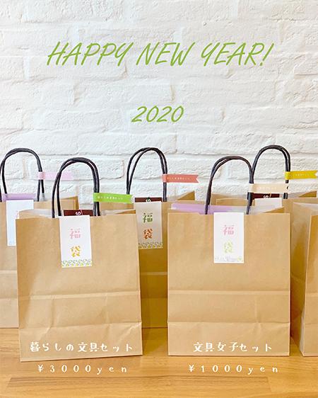 img_year-start2020.jpg
